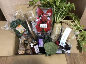 新鮮な野菜を食べたいと思っているけど買いに行く時間がない、近くに新鮮な野菜が売っていないとお悩みのあなたにオススメ! 自宅に届く五條の恵み定期便を使ってみてはいかがでしょうか? 奈良県でしか栽培できないブランドイチゴ「古都華」やビタミンD含有量が世界一の食材「白いキクラゲ」など、ここでしか食べられない野菜が盛り沢山!